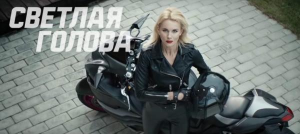 Алина Засобина в рекламе Теле2