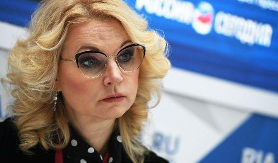 На фото: Татьяна Голикова